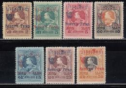1920 YVERT Nº 165 / 171  MH - Siam