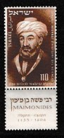 ISRAEL, 1953, Mint Never Hinged Stamp(s), Maimonides, SG 84,  Scan 17114, With Tab(s) - Ongebruikt (met Tabs)
