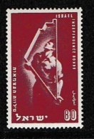 ISRAEL, 1951, Mint Never Hinged Stamp(s), Independence, SG 55,  Scan 17117, Without Tab(s) - Israel