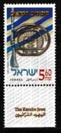 ISRAEL, 2001, Mint Never Hinged Stamp(s), Karaite Jews, M 1623,  Scan 17128 With  Tab(s) - Israel