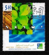 ISRAEL, 2001, Mint Never Hinged Stamp(s), Keren Kayemeth, M 1641,  Scan 17132, With  Tab(s) - Israel