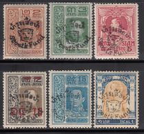 1920 YVERT Nº 152 / 157   MNH - Siam