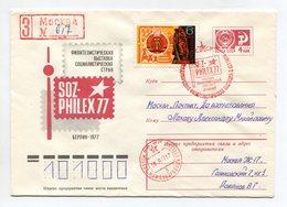REGISTERED COVER USSR 1977 PHILATELIC EXHIBITION SOZPHILEX-77 BERLIN #77-94 SP.POSTMARK - 1970-79
