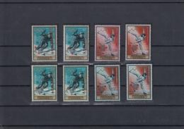 Guinea 1968  Y&T # 372A-D, PA 90A-D, Mi # A465-G465 Grenoble Winter Olympics, 8 (!) OVPT On Mi # 237-38 MNH OG RRR - Invierno 1968: Grenoble