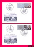 TRANSNISTRIA 2018 Famous People Honorary Citizen Director Of Garment Factory & Doctor Of Medicine FDC First Day Cover - Medicine