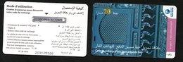 Tunisia- GSM-Tunisie Telecom-Carte De Recharge 20 DNT-  Fenêtre- Sport - Tunisie