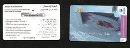 Tunisia- GSM-Tunisie Telecom-Carte De Recharge 20 DNT-  Natation- Swimming - Tunisie
