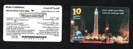 Tunisia- GSM-Tunisie Telecom-Carte De Recharge 10 DNT-  Tunis Place 7 November- Horloge- Watch - Tunisie