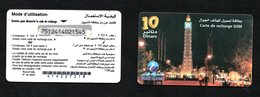 Tunisia- GSM-Tunisie Telecom-Carte De Recharge 10 DNT-  Tunis Place 7 November- Horloge- Watch - Tunisia