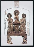 China 2013-14 Gold Bronze Buddha Statues S/S - Buddhism