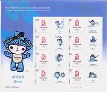 China 2008 5 Different Beijing Olympic Fuwa Special Full S/S Sport Mascot - Zomer 2008: Peking