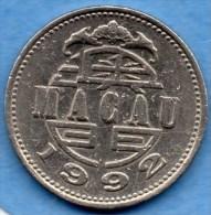 (r65) MACAO / MACAU  1 PATACA 1992 - Macao