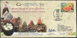 India 2018 Special Cover -Palanquin Carried Cover,Odisha,Rasagola,puri,Inde, Indien,temple,rath Yatra Food Cuisine - Food