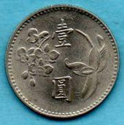 (r65) TAIWAN   1 Yuan  Yr 64 ( 1975 ) - Taiwan