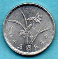 (r65)  TAIWAN  1 Chiao  Year 59  ( 1970 ) - Taiwan