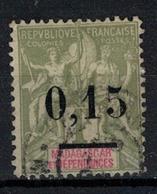 MADAGASCAR          N°  YVERT     50     OBLITERE       ( O   3/35 ) - Madagascar (1889-1960)