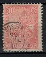 MADAGASCAR          N°  YVERT     71   OBLITERE       ( O   3/35 ) - Madagascar (1889-1960)