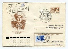 REGISTERED COVER USSR 1976 NATIONAL POET OF DAGESTAN GAMAZAT TSADASA #76-719 SP.POSTMARK MAHACHKALA - 1970-79