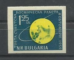 BULGARIA  YVERT  1005   (SIN DENTAR)   MNH  ** - Bulgarien