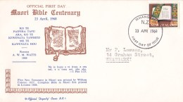New Zealand 1968 Maori Bible 'Dignity' First Day Cover - FDC