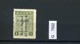 Griechenland, X, 19 II, Gebiete In Der Türkei - Smyrma & Kleinasien
