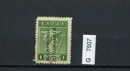 Griechenland, O, 18 I, Gebiete In Der Türkei - Smyrna & Asie Mineur