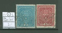 Austria G58 Used 1917 2v Coat Of Arms - Austria