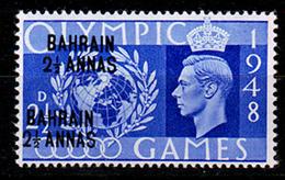 Bahrain Scarce Error Doublr Surch, CV$1500 MNH ** - Bahrain (...-1965)