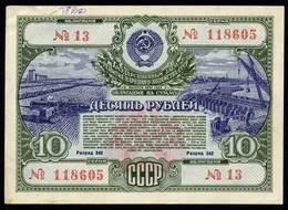 RUSSIA GOZNAK STATE LOAN OBLIGATION 10 RUBLES 1951 № 13 118605 XF/AUnc - Russia