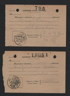 CHINA STATIONERY REGISTERED HARBIN TIENTSIN SHANGHAI 1923/1924 - China