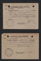 CHINA STATIONERY REGISTERED PEKING SUTTON COLDFIELD MANCHOULI 1925/26 - China