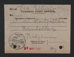 CHINA STATIONERY REGISTERED MANCHOULI MANCHURIA BRUSSELS BELGIUM 1927 - China