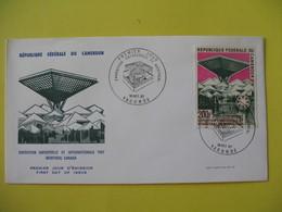 FDC  1967    République Du Cameroun   -  Yaoundé    à Voir - Cameroon (1960-...)