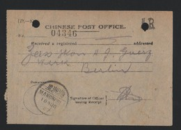 CHINA A.R. REGISTERED LETTER RECEIPT STATIONERY BERLIN GERMANY 1927 - China