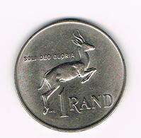 &-   ZUID AFRIKA  1 RAND 1988 - Afrique Du Sud