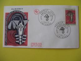 FDC  1967    Dahomey   -  Cotonou      à Voir - Benin – Dahomey (1960-...)