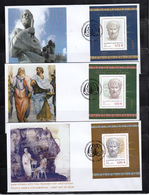 Greece 2016 2400 Years Since The Birth Of Aristotle Miniature Sheet Unofficial FDC - FDC
