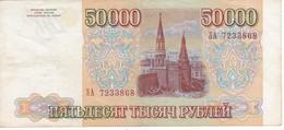 BILLETE DE RUSIA DE 50000 RUBLOS DEL AÑO 1993 EN BUENA CALIDAD (BANKNOTE) RARO - Rusia