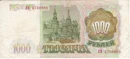 BILLETE DE RUSIA DE 1000 RUBLOS DEL AÑO 1993  (BANKNOTE) - Rusia