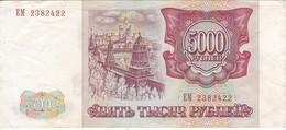 BILLETE DE RUSIA DE 5000 RUBLOS DEL AÑO 1993  (BANKNOTE) - Rusia