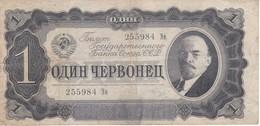 BILLETE DE RUSIA DE 1 RUBLO DEL AÑO 1937 - LENIN  (BANKNOTE) - Rusia