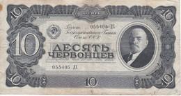 BILLETE DE RUSIA DE 10 RUBLOS DEL AÑO 1937 - LENIN  (BANKNOTE) - Rusia