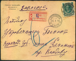 """1914, Registered Letter From """"ST. PETERSBURG 31.7.14"""" To Kandabu Non Deliverable Because Of Declaration Of War.taxed """"6"""" - 1857-1916 Empire"""