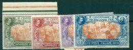 REGNO 1923 FIDE  MNH** LUSSO - Neufs