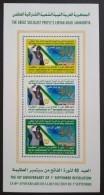 L21 Libya 2009 MNH - Complete Mini-Sheet 3v. - The 40th Anniversary Of 1st September Revolution - Man Of Peace - Libya
