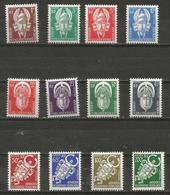 French West Africa - 1958 Tribal Masks Officials MNH **   Mi D1-12   Sc O1-12 - Unused Stamps