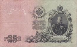 BILLETE DE RUSIA DE 25 RUBLOS DEL AÑO 1909  (BANKNOTE) - Rusia