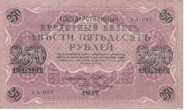 BILLETE DE RUSIA DE 250 RUBLOS DEL AÑO 1917 EN CALIDAD EBC (XF) (BANKNOTE) - Rusia