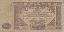 BILLETE DE RUSIA DE 10000 RUBLOS DEL AÑO 1919 (BANKNOTE) - Russia