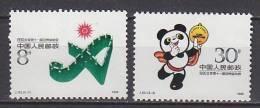 PGL AC153 - CHINE Yv N°2890/91 ** - 1949 - ... Repubblica Popolare